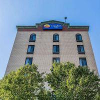 Red Lion Inn Long Island City酒店預訂