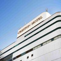 名古屋克雷斯頓酒店酒店預訂