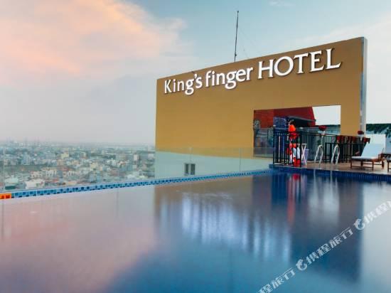 峴港國王手指酒店