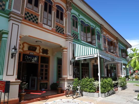 普吉島歐尼亞賓館