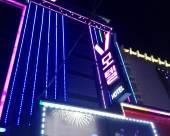 釜山V旅館蓮山店