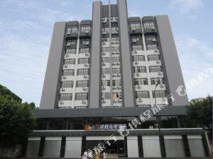 諾庭連鎖酒店(韶關曲江人民公園店)