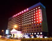 維也納國際酒店(上海浦東機場高科東路店)