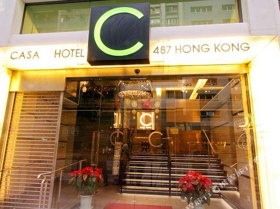 香港C酒店(Casa Hotel)外觀