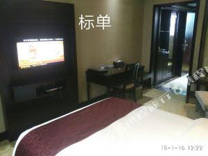 洞口新華賓館