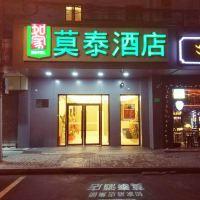 莫泰168(上海昌平路地鐵站店)酒店預訂