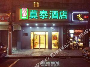 莫泰168(上海昌平路地鐵站店)(Motel 168 Shanghai Changping Road Metro Station Branch)