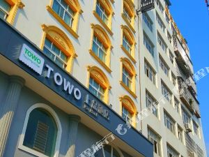 TOWO上品酒店(西昌航天大道店)
