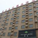 米蘭文化精品酒店(商丘中州路店)