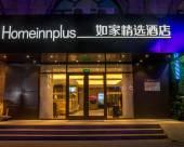 如家精選酒店(北京木樨園地鐵站店)