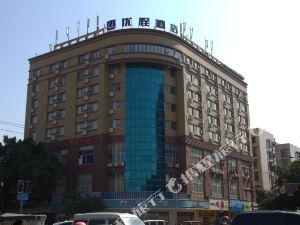 優程酒店(柳州柳邕店)(原明都大酒店)