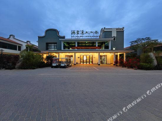 Shanggong Rehabilitation Country Villa