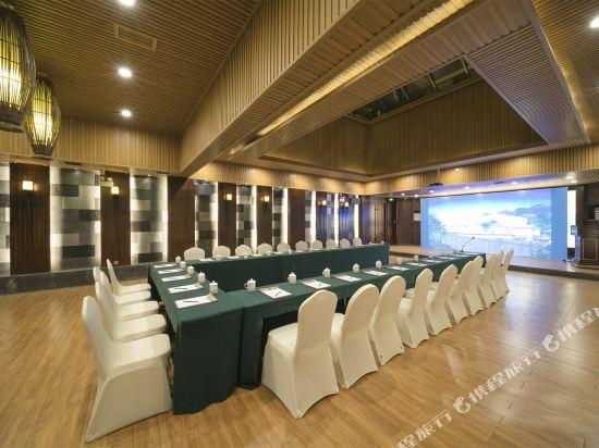 天目湖御湖半島温泉酒店(The Peninsula of Royal Lake Hotels)會議室