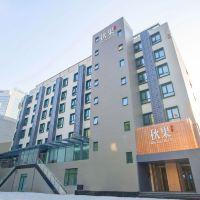 秋果酒店(北京三元橋燕莎店)酒店預訂