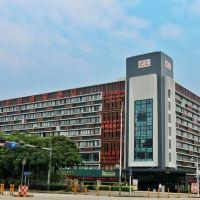 深圳依蘭時尚精品酒店(原深圳依蘭酒店)酒店預訂