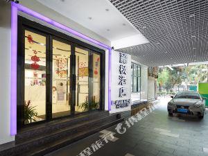 麗楓酒店(廣州天河正佳廣場店)