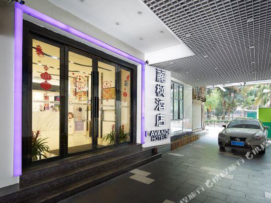 Lavande Hotel Guangzhou Tianhe Zhengjia Square