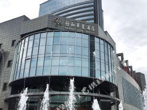 石河子恆和華星酒店
