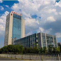 中國書法大廈酒店預訂