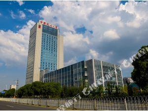 中國書法大廈