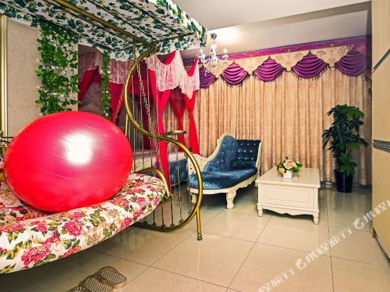 Weijia Themed Apartment