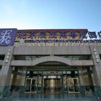北京辰茂南粵苑酒店(原南粵苑賓館)酒店預訂