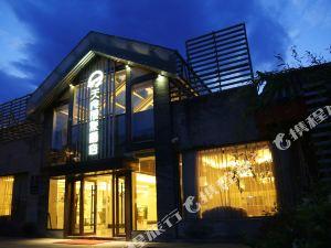 天光月影酒店(西昌邛海濕地店)