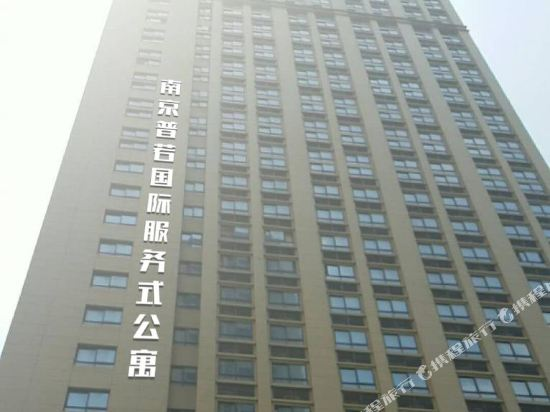 Puruo International Serviced Apartment