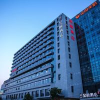 昊頤酒店(杭州轉塘西湖美院店)酒店預訂