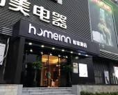 如家酒店·neo(上海新國際博覽中心芳華路地鐵站店)