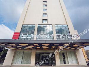 宜尚酒店(柳州柳南萬達廣場店)