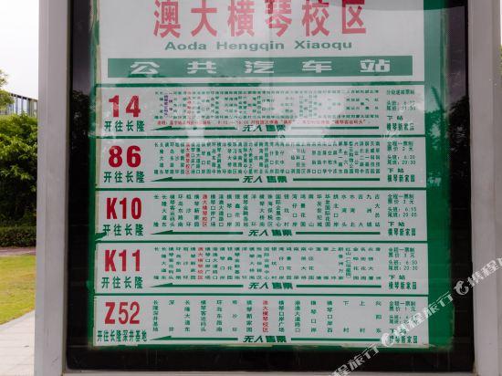 朵雅精品度假公寓(珠海橫琴口岸海洋王國店)(Duoya Boutique Holiday Apartment (Zhuhai Hengqin Port Ocean Kingdom))周邊圖片