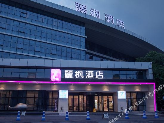 Lavande Hotel (Wuhan High-speed Railway Station)