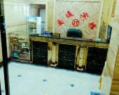 漵浦交通賓館
