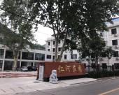 青州仁河莊園