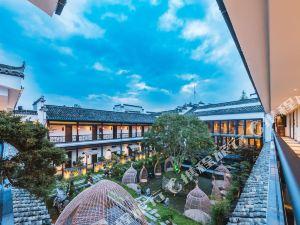 Q加·宏村驛境·桂香園酒店
