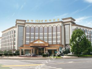 益陽佳寧娜國際酒店