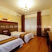 西安鐘樓清怡公寓酒店
