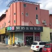 易佰連鎖旅店(上海莘莊地鐵站店)