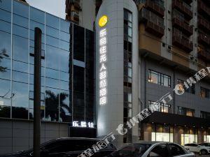樂易住無人智慧酒店(深圳八卦嶺地鐵站店)(Leyizhu Wuren Smart Hotel (Shenzhen Bagualing Metro Station))