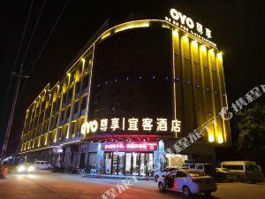 宜客精品大酒店(廣州白雲機場人和地鐵站店)(YIKE Hotel)