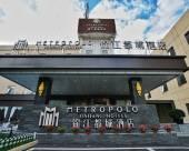 錦江都城酒店(上海陸家嘴金橋花園店)