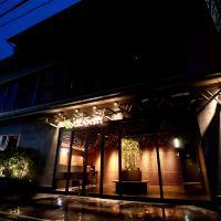 格蘭斯特膠囊旅館 京都河源町酒店預訂