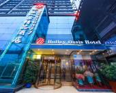 重慶華立人家精品酒店