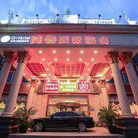 Q加·上海鴻錦國際酒店酒店預訂