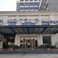 H酒店(上海松江行政中心店)(原鬆府文化酒店)酒店預訂