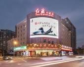 福州紅旗大飯店
