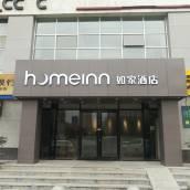 如家酒店(西安北二環大明宮西地鐵站店)(原北二環經濟開發...
