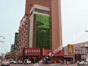 格林豪泰(徐州火車站店)