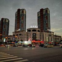 喆啡酒店(上海金山城市沙灘百聯購物中心店)酒店預訂